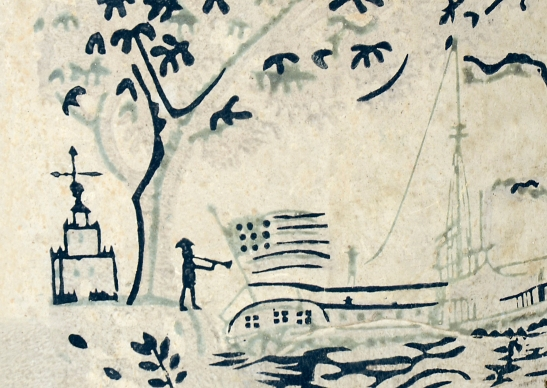 Detail, bandbox with Providence River blockprint paper.  Early 19th century. RIHS Museum Collection